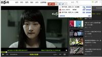 神曲MV《小苹果》 用艾奇转存到iPad看