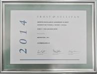 网康科技获2014 NGFW市场增长领导奖