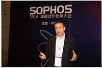 Sophos2014合作伙伴大会于成都圆满落幕