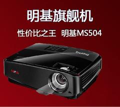 [重庆]节能又环保 明基MS504投影机2299