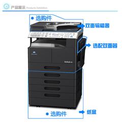 [重庆]高效双输双面 美能达BH195复印机