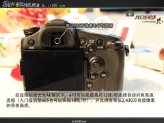 [重庆]360度无死角取景 索尼A77热销