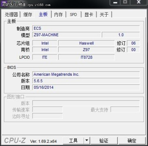 超频至4.7GHz基准性能测试成绩