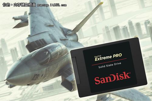 闪迪至尊超极速SSD评测-对比测试