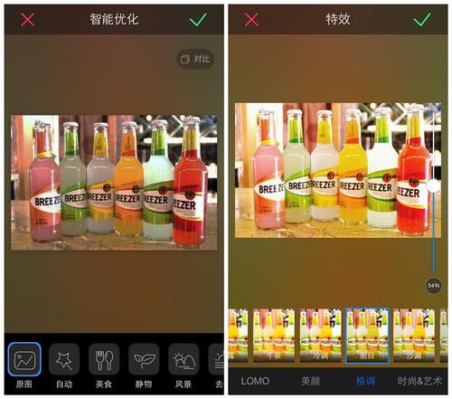 新增格调特效 美图秀秀iPhone版发布