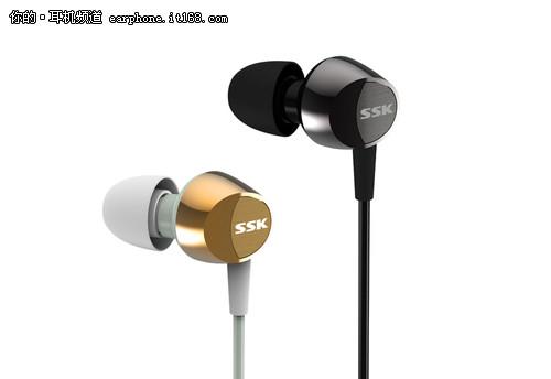 SSK最青春概念耳机 奏响新品发布先锋号