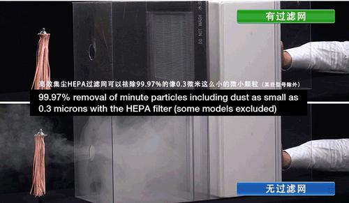新低价 夏普加湿型空气净化器仅1599元
