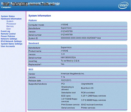 专注于企业的超微塔式服务器