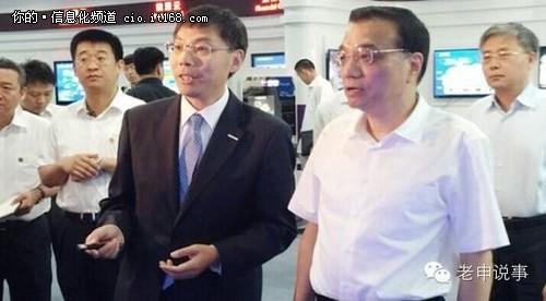 李克强访浪潮中国云计算产业到底该看谁