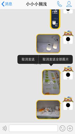 简约不简单 手机QQ5.0版体验评测