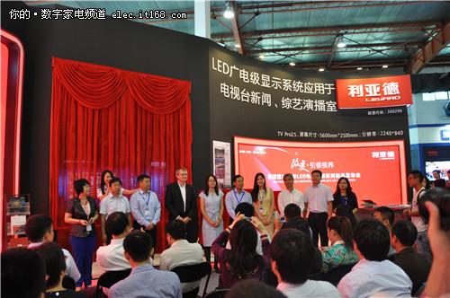 利亚德新推出第三代LED小间距电视产品