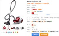 惠而浦多层净化系统吸尘器易购价199元