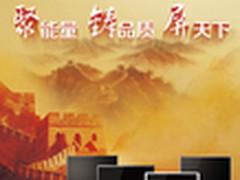 镌刻盛唐文化魅力长城显示器的创新之路