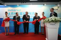 Inmarsat拓展在华业务 成立北京办公室