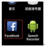 """新型病毒伪装成""""Facebook"""" 专盗隐私"""