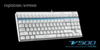 清凉一夏 雷柏V500白色版机械键盘上市