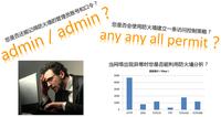 精准智能高效 诠释引领中国市场的NGFW