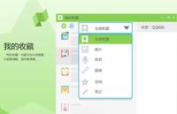 QQ 6.2正式版发布 新增音视频通话标识