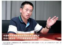 """""""丈量""""IT服务 共筑行业标准"""