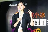 借力微博 微软宣布进军智能家居产业