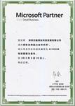 windows server 2012 标准版促销4600元