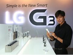 京东微信购物安全助LG G3销量持续飙红