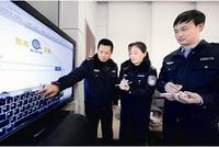 浪潮云操作系统首批通过公安部安全认证