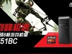 """疯减500元华硕M51BC""""降""""临京东电脑节"""