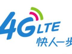 移动4G市场激烈角逐 TCL力拼小米华为