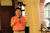 华青融天隆发布新一代应用性能管理方案