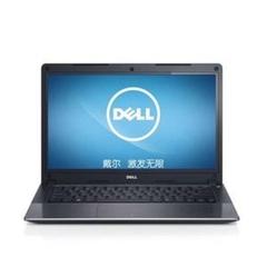 [重庆]指纹加密更保险 戴尔14Z仅售3999