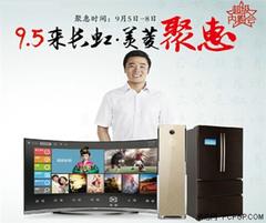 购65寸CHiQ电视 +199送40�贾悄�LED电视