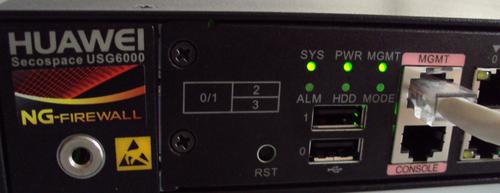 三、USG6370防火墻配置