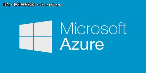 教你免费获取微软Server平台