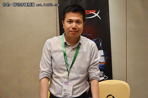 专访金士顿陈爱军 HyperX高端游戏首选