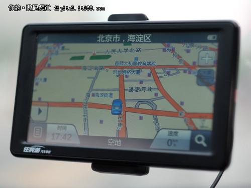 导航记录加报警 任我游U970车载GPS评测