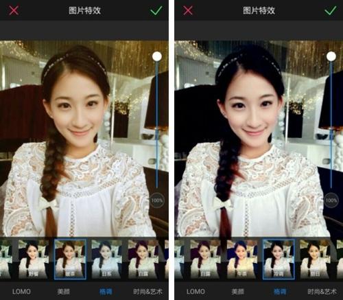 新增夏日特效 美图秀秀安卓3.9版发布
