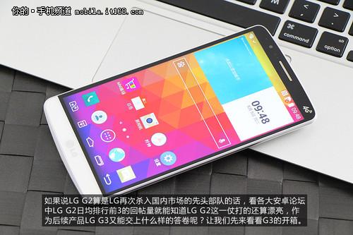 2K屏LG G3仅3188元 人气水货手机TOP10