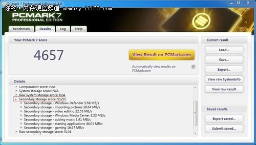 PC MARK 7基准测试/硬盘测试结果