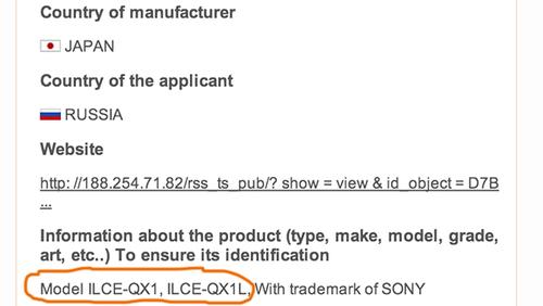 镜头机or无反机 索尼更新ILCE-QX1/QX1L