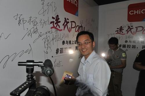 叶洪林:CHiQ是颠覆传统TV
