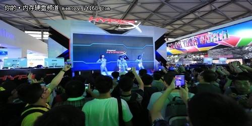HyperX展台带领观众体验精彩的娱乐盛宴
