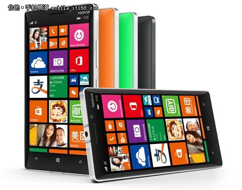 售3599元 诺基亚Lumia930今发售