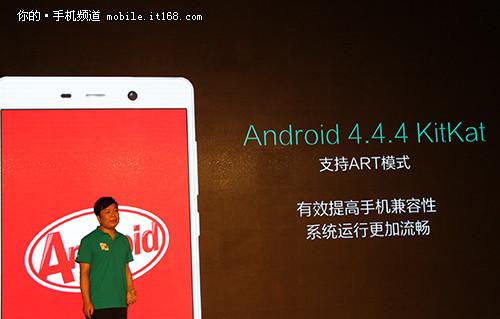 2K屏+双4G仅2000元 IUNI U3发布