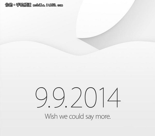 iPhone6亮相 苹果9月9日开发布会