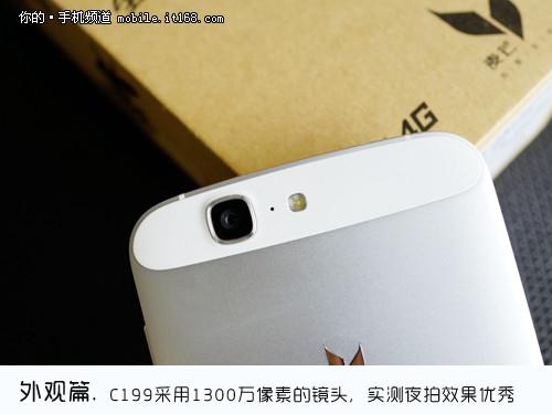 金属 双卡 电信4G 华为麦芒C199评测