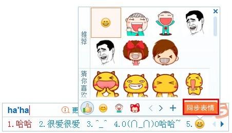 浪漫七夕 搜狗输入法表情传爱意图片