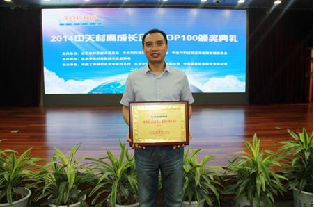 北京海科融通支付服务股份有限公司(简称海科融通)凭借高水平增长速度