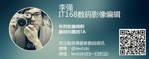 李强:推荐索尼NEX-5T