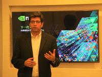 致力最优秀GPU研发 Quadro市场策略访谈